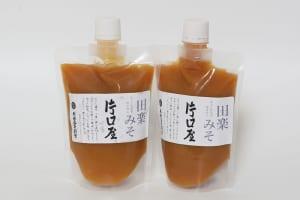 dengaku001