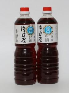 usukuchi001