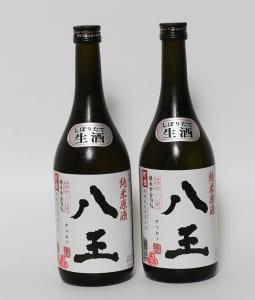 yatsuou001
