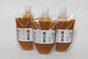 yuzu-miso001
